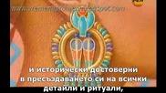 Забранени територии - извънземни цивилизации, спомени от минали животи бг суб!