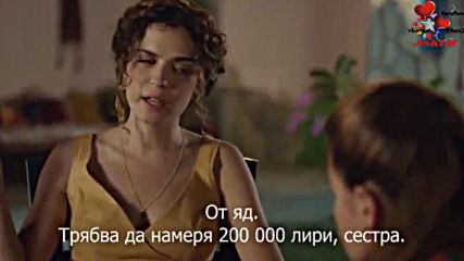 Моята Сладка Лъжа епизод 3 бг. суб