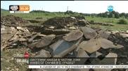 Незаконен добив на камъни в частни земи в с. Градец