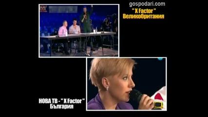 X Factor инсценировка хваната от Господари на ефира (смях)