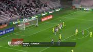 Футбол: Нант – Амиен на 24 февруари по DIEMA SPORT