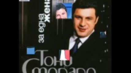 Тони Стораро - Прах По Вятъра