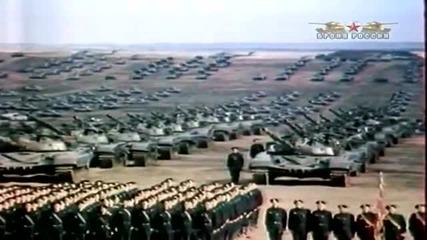 Варшавския Договор- З А П А Д -81 ~учение 1981г.