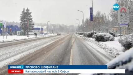 РИСКОВО ШОФИРАНЕ: Катастрофа в час пик в София