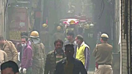 Най-малко 30 загинаха при пожар във фабрика в Ню Делхи