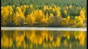 Красотата на есените багри - Gheorghe Zamfir-the Colors Of Autumn