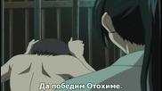 [gfotaku] Gintama - 117 bg sub