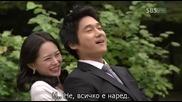 [бг субс] Golden Bride - епизод 36 - част 1/3