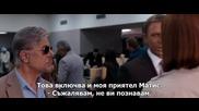007 Джеймс Бонд Спектър на утехата (2008)