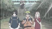 Naruto Shippuuden 175 [bg Sub] Високо Качество