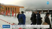 от години сняг посрещна световния елит в Давос