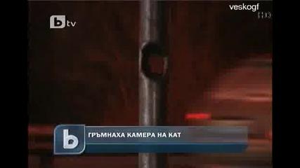 Гръмнаха радар на Кат ! Смях !