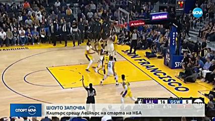 Спортни новини (22.10.2019 - късна емисия)