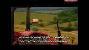 Храна Оод (2008) бг субтитри Част 2