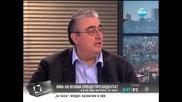 Здравей, България - Има ли война срещу Президента