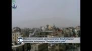 Хиляди цивилни са убити при въздушни удари на армията в Сирия