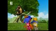Моите приятели Тигъра и Мечо Пух - Бг Аудио Eпизод H. Q. - Цветя от Ру