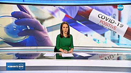 Новините на NOVA (25.03.2020 - обедна емисия)