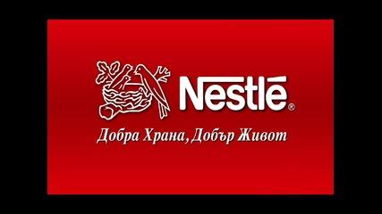 Nescafe Classic – Събуди се за 50.000 награди