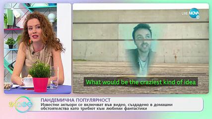 """Д-р Анна Йорданова: При лечение на КОВИД-вода, протеини, магданоз и чесън- """"На кафе"""" (23.11.2020)"""
