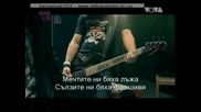 Tokio Hotel - Rescue Me = Превод