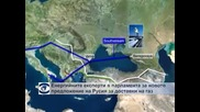 Българските депутати коментират идеите на Путин за газопровод от Турция към България
