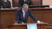 ГЕРБ: Държавата е гарант на сигурността (ВИДЕО)