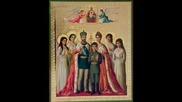 Боже царя пази, химн на Руската империя