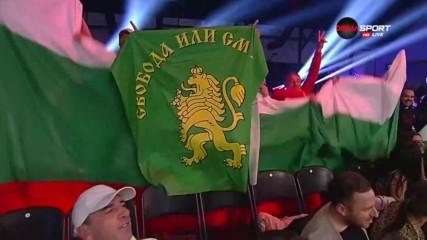 Холивдуска подкрепа за Кобрата сред хиляди българи