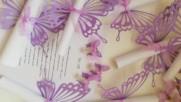 Сватбени покани в лилава перла и подаръци за гости от https://www.pokanilux.com