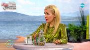 Андреа Банда Банда - Най-интересното от социалните профили на звездите - На кафе (13.05.2021)