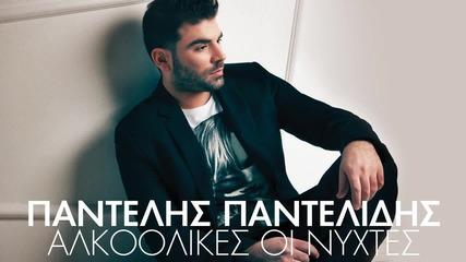 Teos mou eisai- Pantelis Pantelidis 2012 neo album
