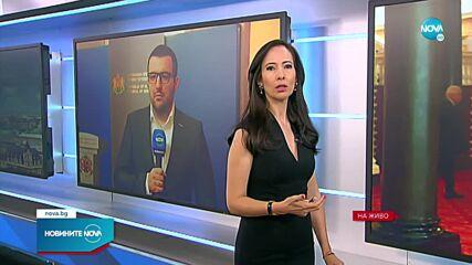Новините на NOVA (28.07.2021 - обедна емисия)