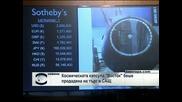 """Милионер връща една от първите капсули """"Восток"""" в Русия"""