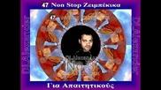 Dj. Alexander - 47 Non Stop Zeimpekiko No 3