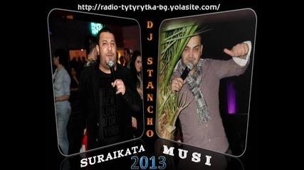 New Suraikata i Musi - Aftata Stefana (grucko Balada) 2013 Dj Stan4o