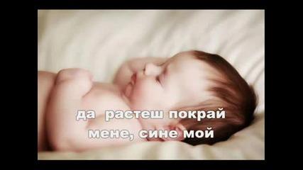 Muharem Serbezovski - Sine Moj Превод0001.wmv
