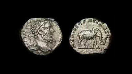 Римски монети от императорския период