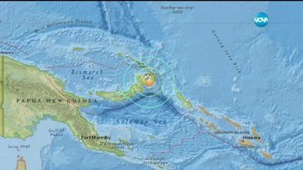 Трус в Папуа-Нова Гвинея, има опасност от цунами