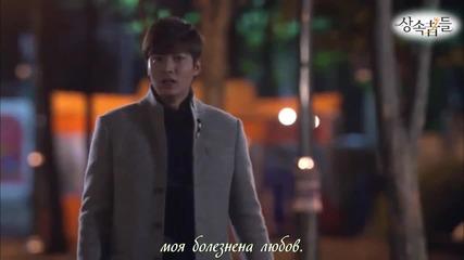 [bg Subs] Lee Min Ho - Painful Love {heirs Ost Mv}