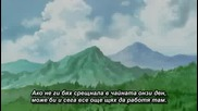 [ Bg Sub ] Samurai Champloo Епизод 12