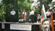 Празничен концерт / Събор по случай 118 г. от Илинденско-Преображенското въстание 012