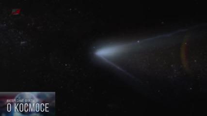 Кометата Минала Най Близо До Земята
