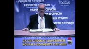 Господари На Ефира Професор Вучков (псува)