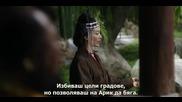 Marco Polo S01e02(2014)