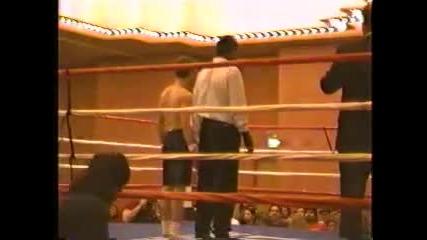 Savate срещу Muay Thai