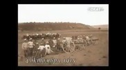 Участие на България в Първата световна война.