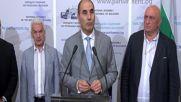 Цветанов: Обезщетението на животновъдите ще е в максимално кратки срокове