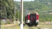 Пв 81 204 заминава за Пловдив