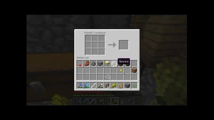 Minecraft Monster Survival S2e2